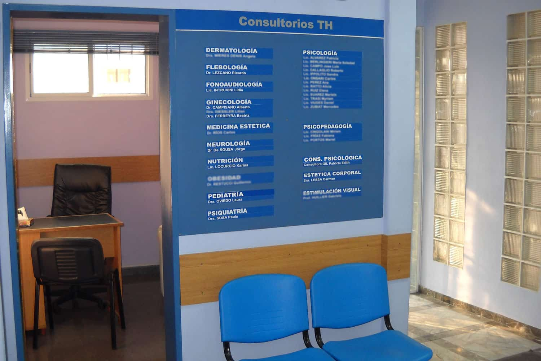 Alquiler de consultorios en Lanús centro